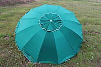 Зонт  2.5м с серебряным напылением и ветровым клапаном