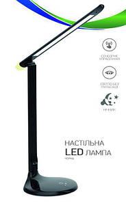 Настольная LED лампа LEDEX 8W 3000-6000K, черная ,диммер, НОЧНИК