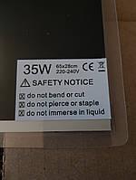 Инфракрасная грелка 35W, фото 1