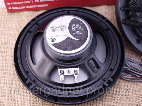 Автомагнитола Sony 1093 с динамиками, фото 2