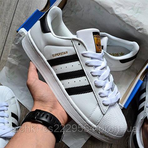 Мужские кроссовки Adidas Superstar, фото 2