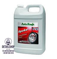 Auto Magic Spoke 66 очиститель колёсных дисков