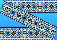 """Схема для вышивки на водорастворимом флизелине """"Орнамент сине-черный"""""""