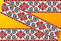 """Схема для вышивки на водорастворимом флизелине """"Орнамент красно-черный"""""""
