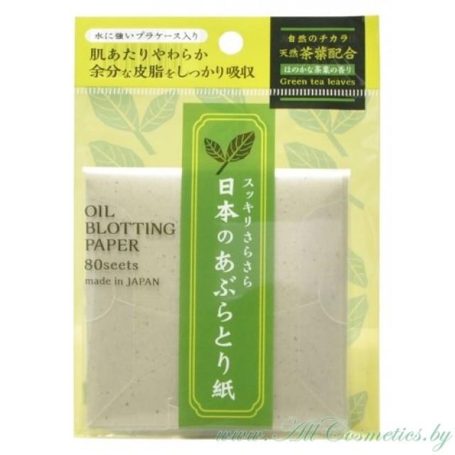 Cалфетки для снятия жирного блеска OIL OFF PAPER (с ароматом зеленого чая),80 шт (324848)