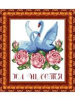 """Схема для вышивки рушника на водорастворимом флизелине """"Лебеди и розы"""""""