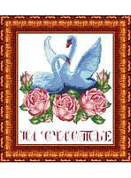"""Схема для вышивки рушника на водорастворимом флизелине """"Лебеди и розы на счастье"""""""