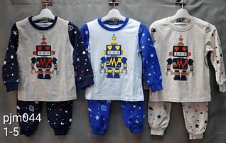 Детская пижама для мальчика Робот. Венгрия. 1/5 лет