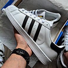 Женские кроссовки Adidas Superstar, фото 2