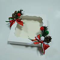 Коробка белая для подарков 160х160х35 мм с новогодним декором, фото 1