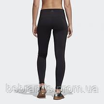 Леггинсы женские adidas BELIEVE THIS 3-STRIPES (АРТИКУЛ:CW0494), фото 3