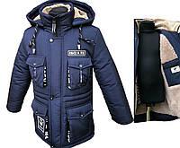 Детские зимние куртки и пуховики для мальчиков подростков на меху