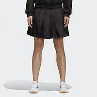 Женская юбка Adidas Originals Colorado (Артикул: CV5793)