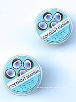 Кокосовая манна, 500 грамм
