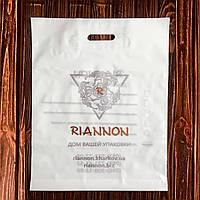 Полиэтиленовые пакеты с вашим логотипом