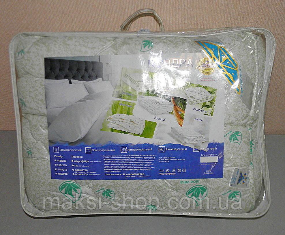 Полуторное одеяло в подарочном чемодане (ткань микрофибра наполнитель холлофайбер ) (Х-456)