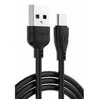 Кабель USB - micro USB GOLF GC-63m Micro 2A 1m black