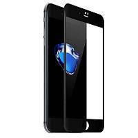 Защитное 3D стекло для iPhone 8 black черное противоударное