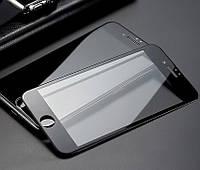 Защитное 3D стекло для iPhone 8 black / 7  / 3Д стекло на афон 7/8 черное  противоударное