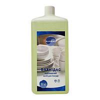 Бланидас - отбеливающее средство для посуды, 1 л