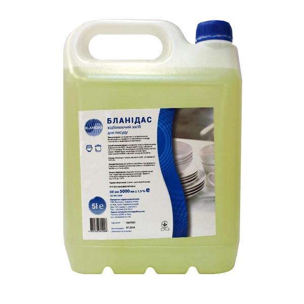 Бланидас - отбеливающее средство для посуды, 5 л
