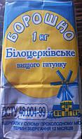Мука Белоцерковская Высший сорт 1 кг