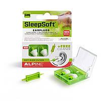 Беруши для сна Alpine Hearing Protection Sleepsoft Minigrip + Venitex + маска (3 в 1)