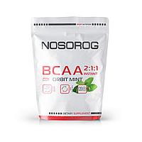 BCAA аминокислоты Nosorog Nutrition BCAA 2-1-1 Instant (200 г)