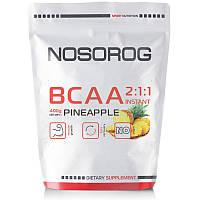 BCAA аминокислоты Nosorog Nutrition BCAA 2-1-1 Instant (400 г) (104823) Фирменный товар!