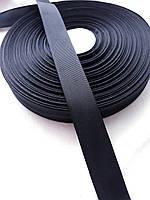 Лента репс 2,5 см черная