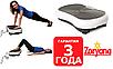 Виброплатформа Zoryana Fitness, фото 3