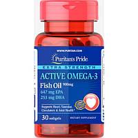 Комплекс незаменимых жирных кислот Puritan's Pride Active Omega 3 Extra Strength 900 мг (30 капс)