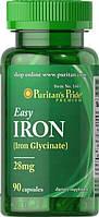 Железо Puritan's Pride Easy Iron 28 мг (Iron Glycinate) (90 капс)