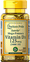 Витамины Puritan's Pride Vitamin D3 2000 IU 60 (60 жевательных таб) (105059) Фирменный товар!