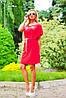 Платье 0898 / коралл