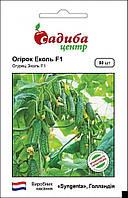 Семена огурца Эколь 50 шт, Synganta