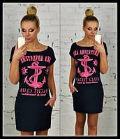 Женское летнее Платье-туника розовый якорь