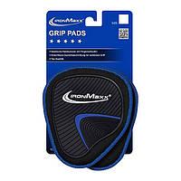 Аксесуари IronMaxx Grip Pads