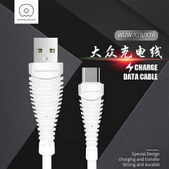 Кабель USB - USB Type-C  WUW X76 white Fastcharge (быстрая зарядка) USB Typec 1m