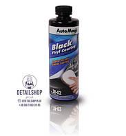 Auto Magic Vinyl Black Coat фарба для зовнішнього пластику (чорна)