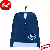 Дорожная сумка рюкзак City backpack Lacoste 3009 синий