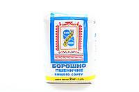 Мука пшеничная высший сорт Київмлин 2кг