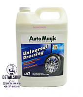 Auto Magic Універсальний Dressing №62 лосьйон для інтер'єру