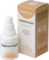 Рициниол П Пшеничный 25 мл Арго натуральная эмульсия для ухода за кожей лица, шеи, области декольте, от морщин