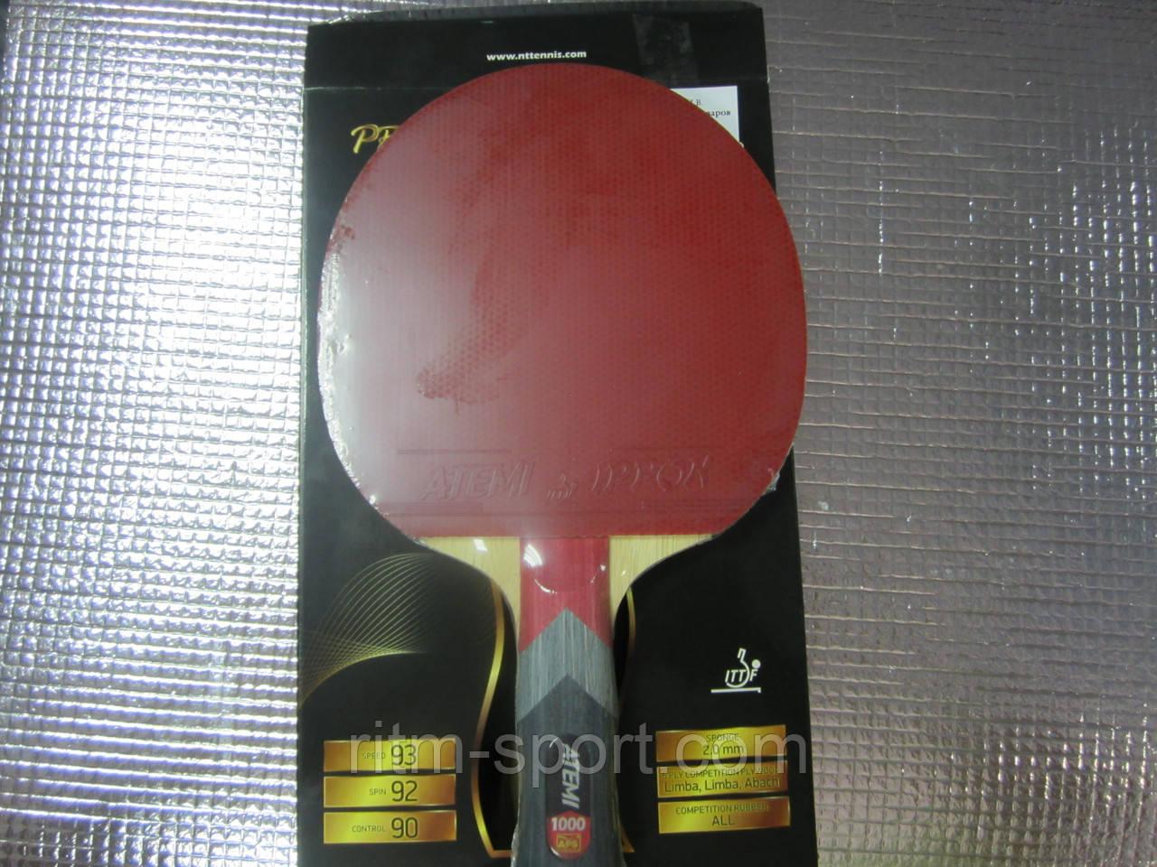 Ракетка для настольного тенниса Atemi 1000 PRO Line