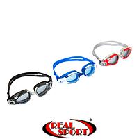 Очки для плавания GA1200