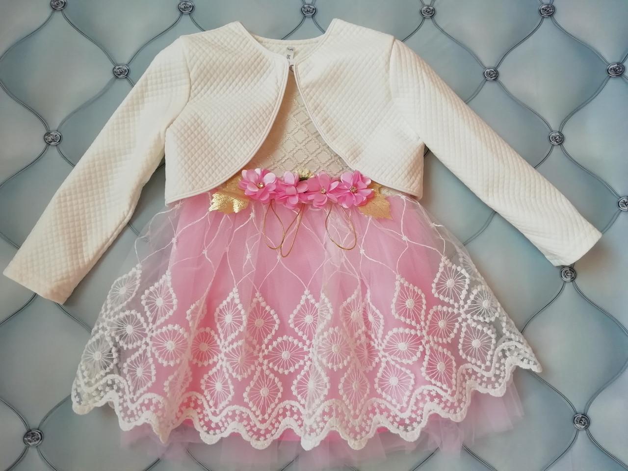 Платье девочке с болеро Стиль, Турция, р. 2-3