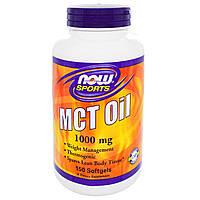 Активное долголетие NOW MCT Oil (150 капс)