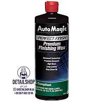 Auto Magic Premium Finishing Wax - финишный крем воск