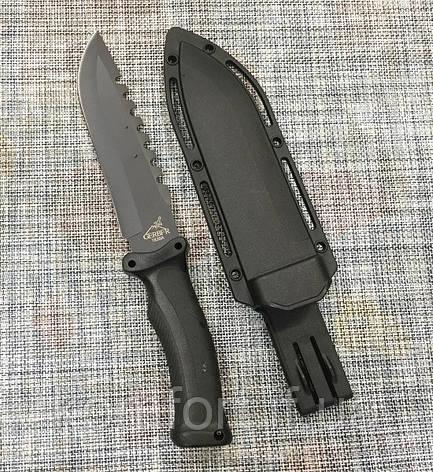 Нож с чехлом для охоты и рыбалки GERBFR 1868А (30,5см), фото 2